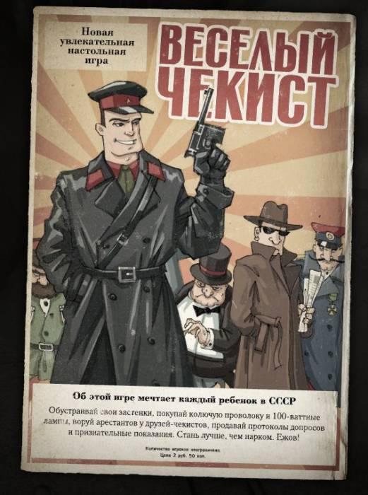 День чекиста и День ФСБ - прикольные картинки