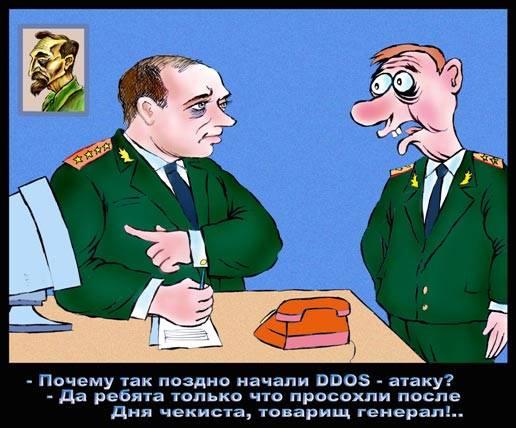 Картинки День ФСБ прикольные скачать
