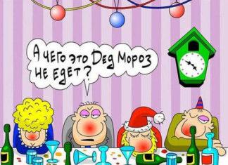 Прикольные поздравления с Новым годом свиньи (стихи, картинки)