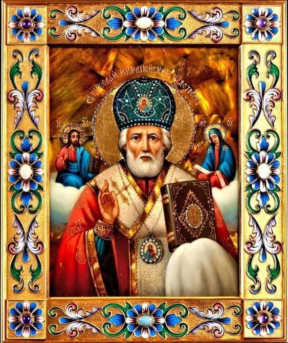 С Днем святого Николая - красивые картинки с поздравлениями