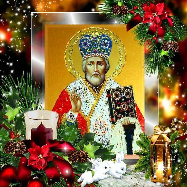 Поздравления с Днем святого Николая Чудотворца в стихах