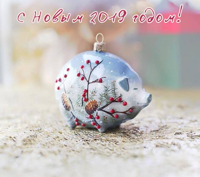 С Новым годом свиньи прикольные картинки к Новому году