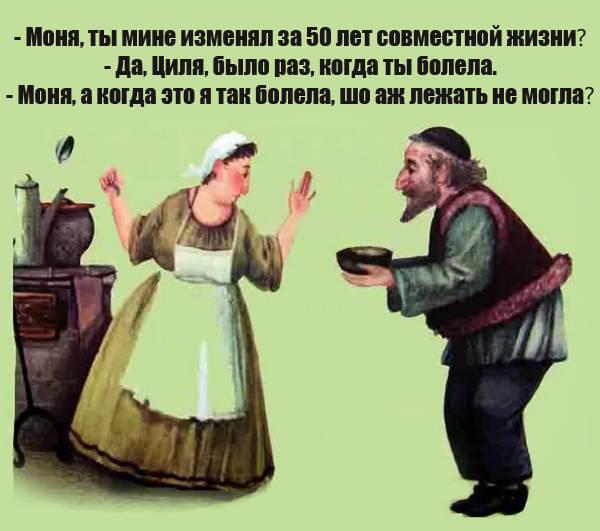 Еврейские анекдоты свежие и очень смешные
