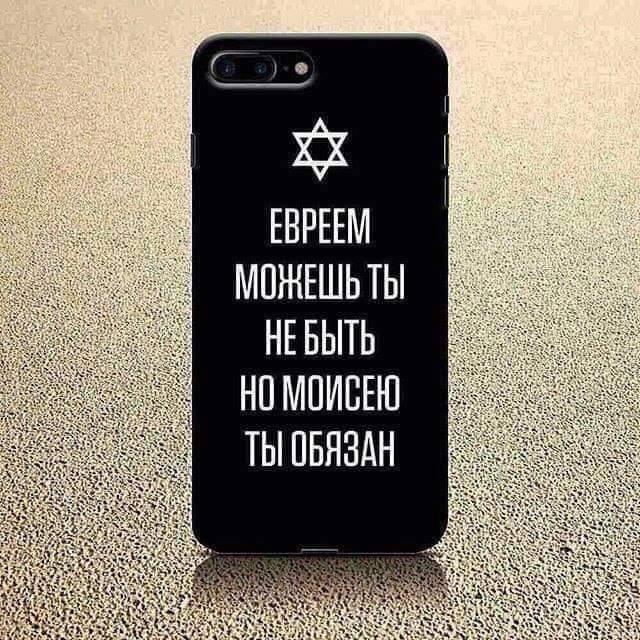 Короткие еврейские анекдоты смешные и свежие