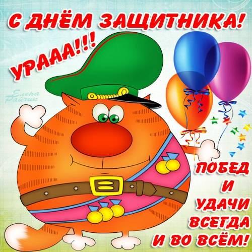 становились поздравление северсталь с 23 февраля россии больше используют
