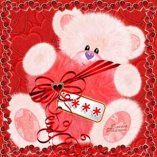 С Днем святого Валентина - милые и прикольные картинки