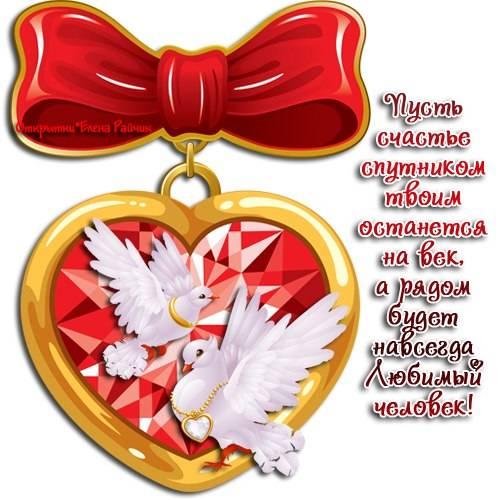 Валентинки на День святого Валентина картинки красивые