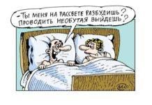 Смешные анекдоты про мужа и жену пошлые