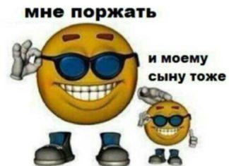 Лучшие анекдоты за март смешные до слез