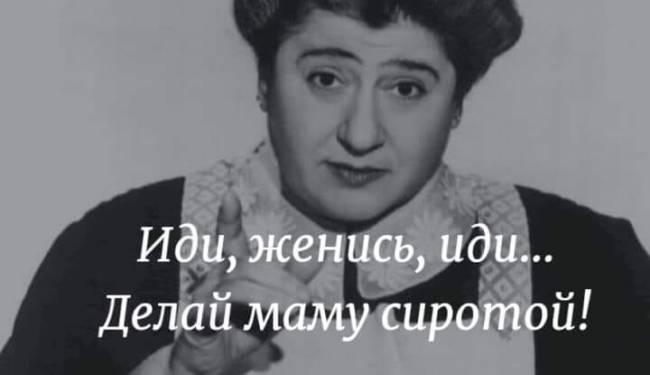 Самые смешные еврейские анекдоты до слез за март