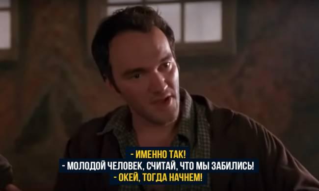 Анекдот Тарантино Про Бармена Видео