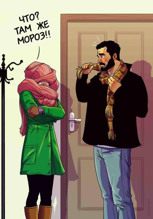 Комиксы о жизни художника со своей женой-чудачкой  (Часть 1)
