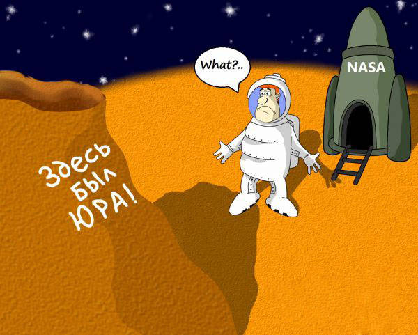 Очень смешные картинки ко дню космонавтики