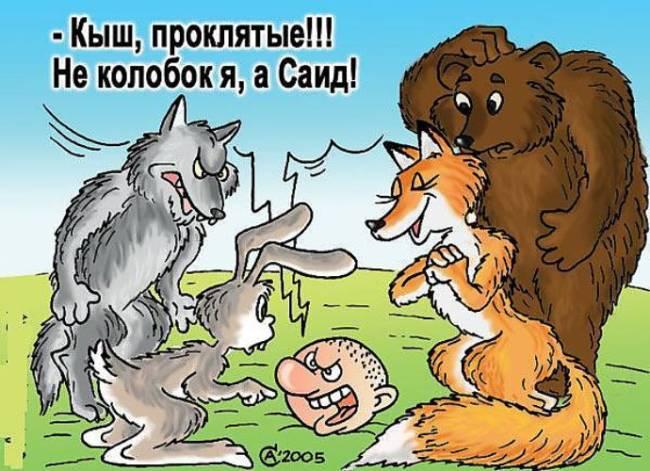 Анекдоты про животных смешные очень до слез