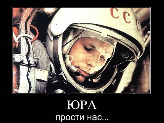Смешные анекдоты про космонавтов (ко Дню космонавтики)