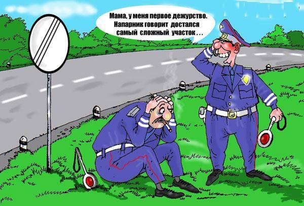 Анекдоты про ГАИшников, ГИБДД и ДПС смешные до слез