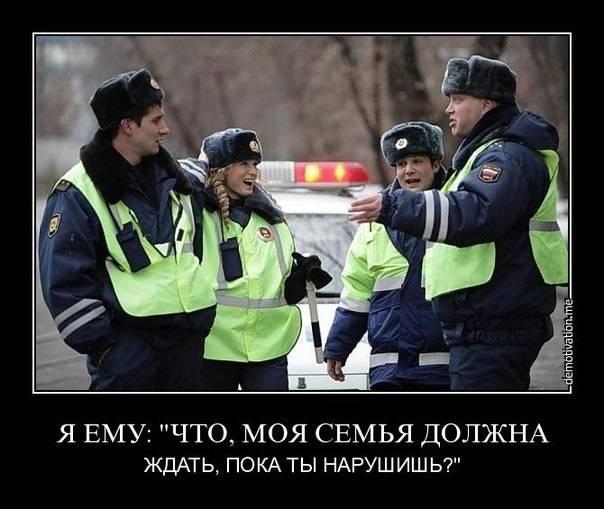 Анекдоты про гаишников и ДПС до слез