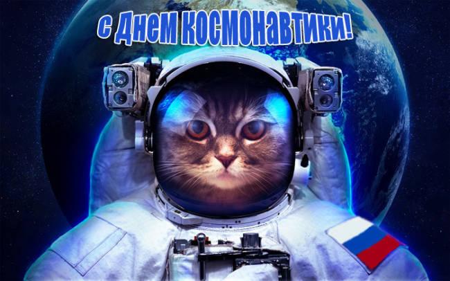Анекдоты про космонавтов и космос смешные до слез