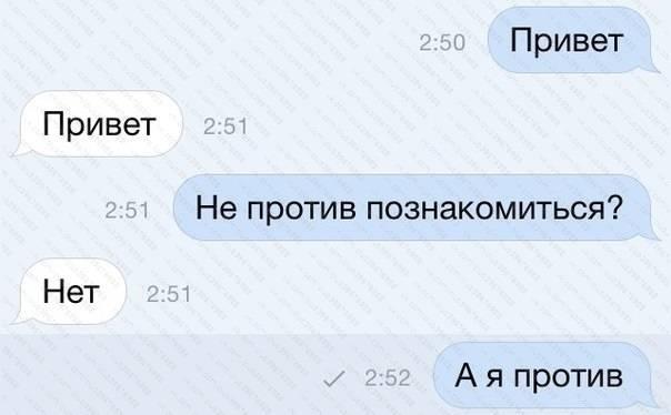 Смешные смс переписки новые 2019 (приколы до слез)