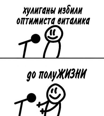 Приколы и шутки в стиле Стэндап Часть 2 (Stand-up Comedy ТНТ)