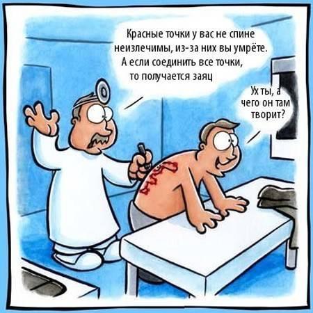 Смешные анекдоты про врачей до слёз с картинками