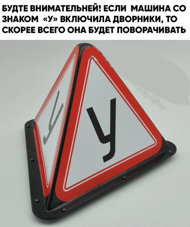 Прикольные и смешные картинки с надписями (21 штука)
