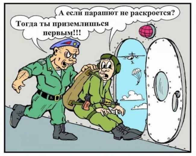 Самые смешные анекдоты про армию и армейскую жизнь