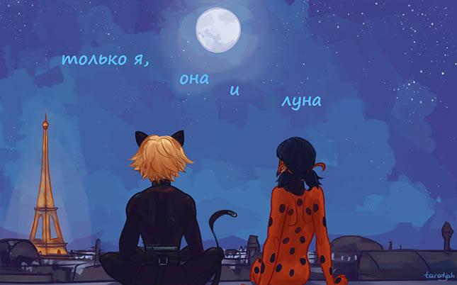Комиксы Леди Баг и Супер-Кот на русском (Часть 2)