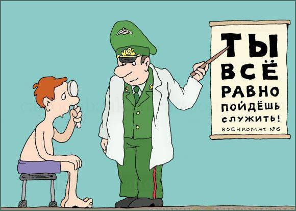 СМешные анекдоты про армию России до слез