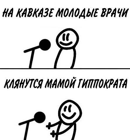 Приколы и шутки в стиле Стэндап (Stand-up Comedy ТНТ)
