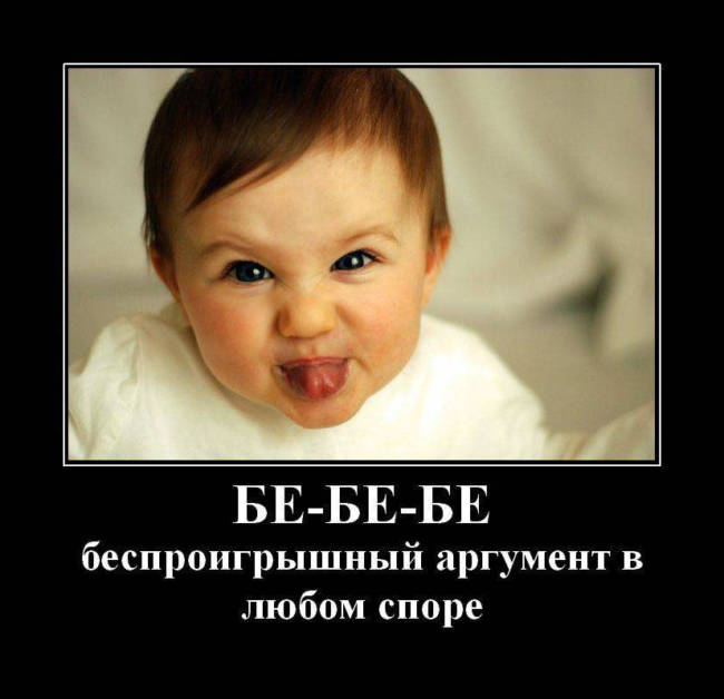 Смешные картинки про детей к 1 июня (День защиты детей)