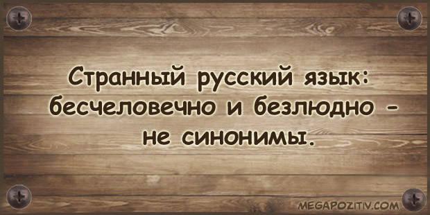 Анекдоты про русского, немца, американца, китайца, француза и т. д.