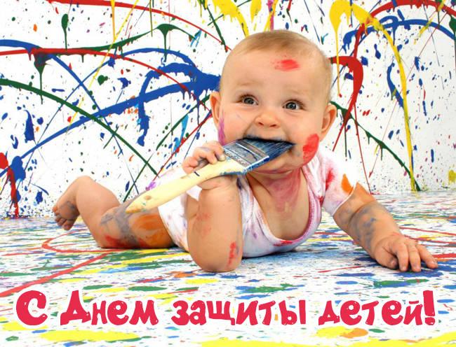 Картинки на День защиты детей 1 июня красивые и прикольные