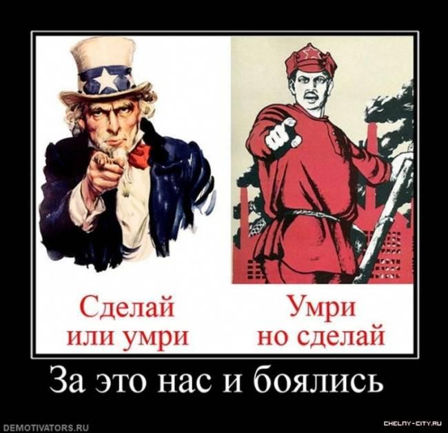 Анекдоты к 9 мая про русских, немцев, американцев