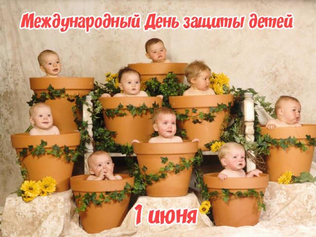 Красивые картинки на День защиты детей 1 июня скачать бесплатно