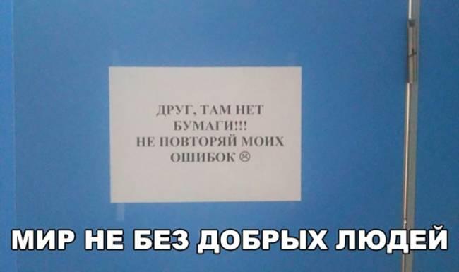 Самые смешные картинки с надписями (15 штук)
