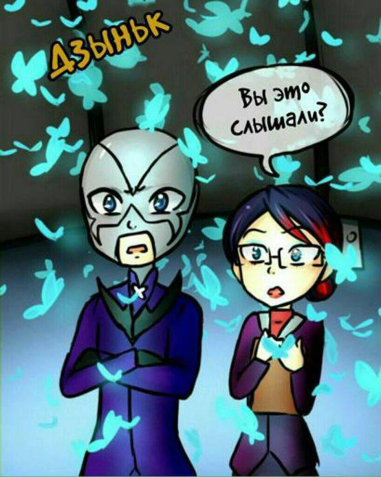 Комиксы Леди Баг и Супер Кот свежий сборник (16 картинок)