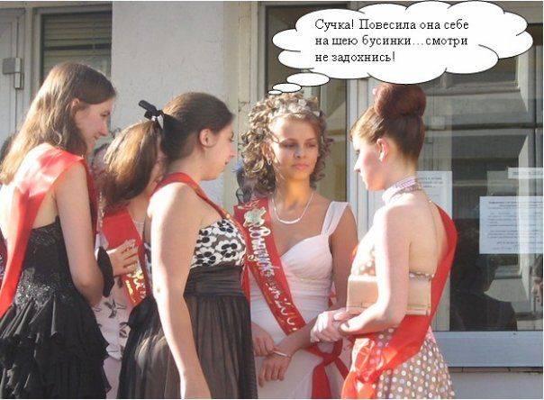 Прикольные картинки про школьные выпускные