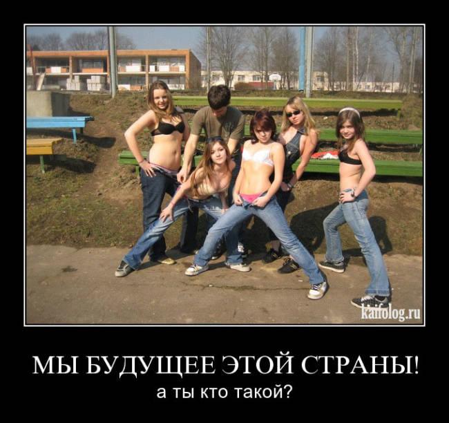 Смешные картинки с надписями про молодежь, самому