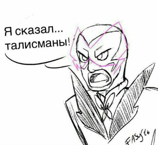 Сборник комиксов про Леди Баг и Супер Кот читать (22 картинки)