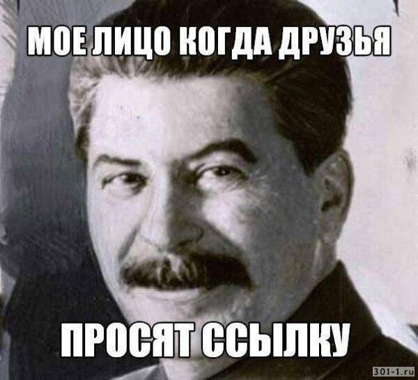 Свежие анекдоты про Сталина