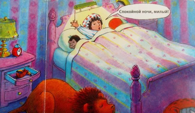 Картинки с пожеланиями Спокойной ночи прикольные