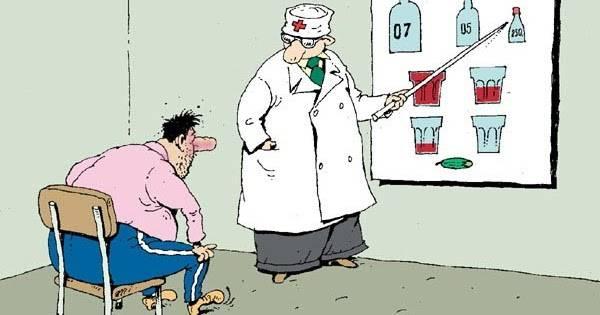 Смешные и прикольные картинки ко Дню медика (20 штук)