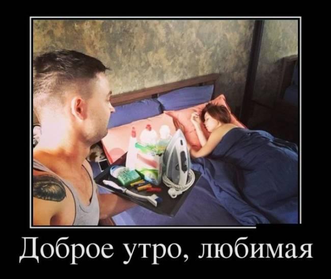 """Прикольные картинки """"С Добрым Утром"""" (43 штуки)"""