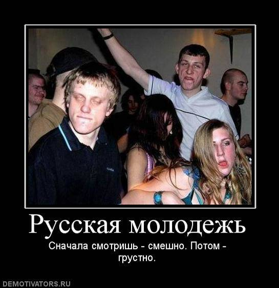 Прикольные и смешные картинки ко Дню молодежи