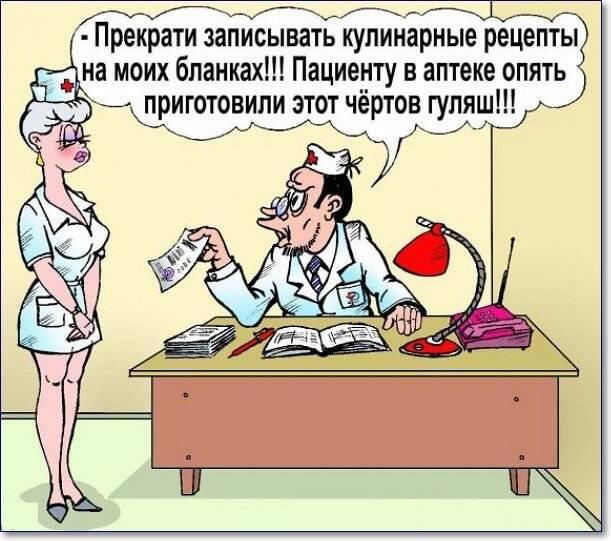 Анекдоты про медсестер с картинками (ко Дню медика)