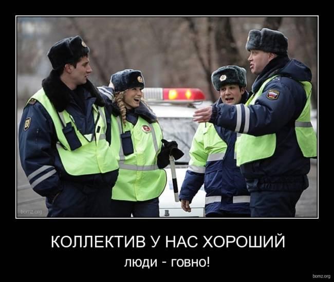 Анекдоты Про Гаишников