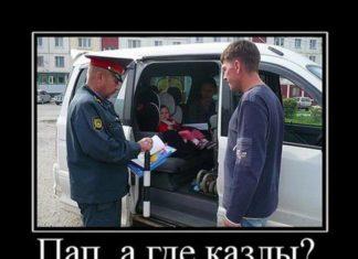 Прикольные и смешные картинки про ГИБДД и ГАИшников