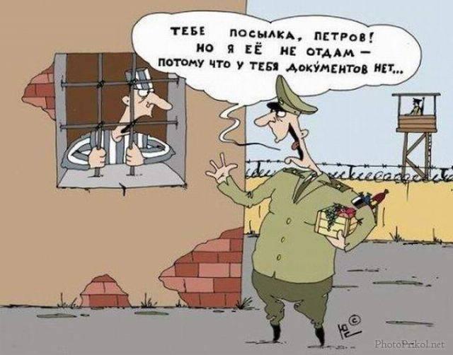 Анекдоты про тюрьму и заключенных