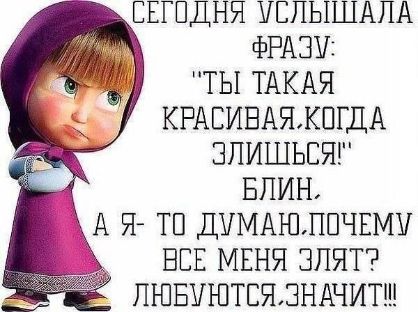 Прикольные статусы в ВК для девушек (со смыслом и без)